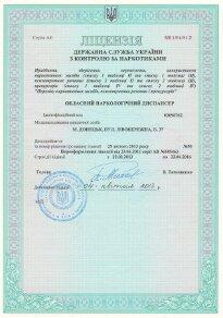 licenziya_kontrolya_za_narcotikami