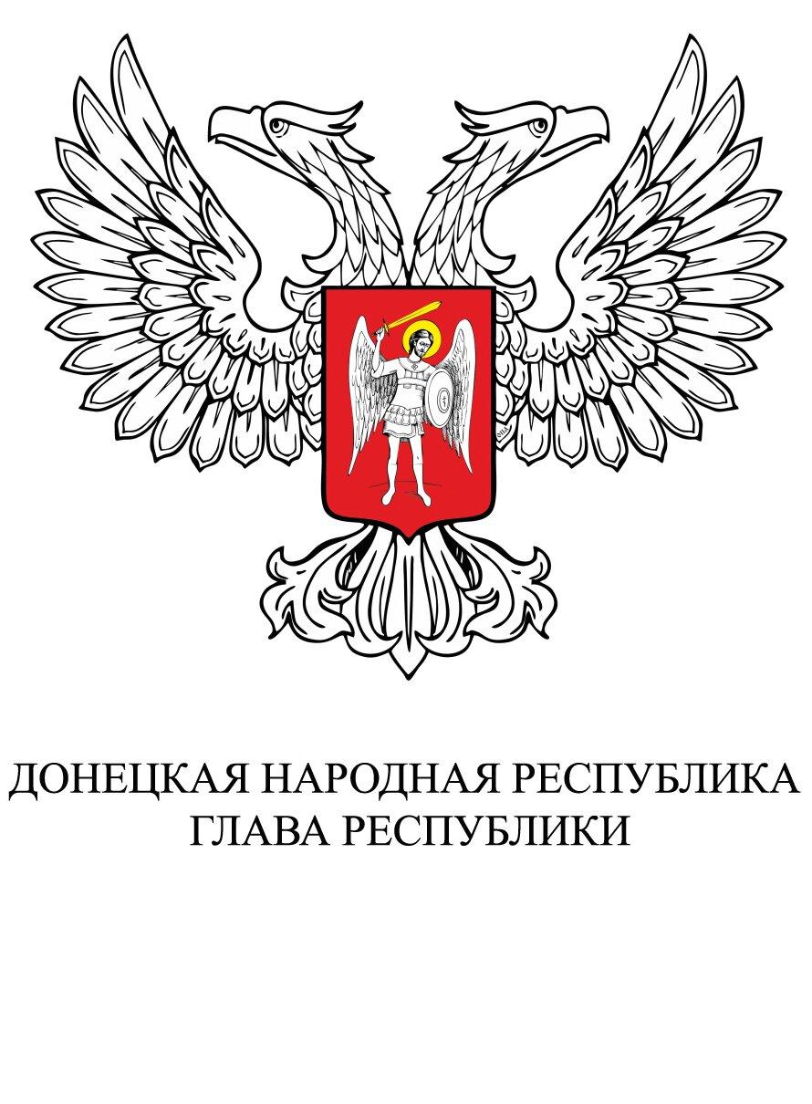 Глава республики